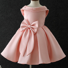 Petal Girls Fancy Princess Dress