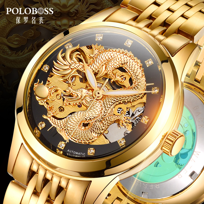 Dragon Dial Vintage Automatic Mechanical Men Watch Skeleton Gold Stainless Steel Wristwatch Luxury Self Wind Golden Watches Men tevise men automatic self wind gola stainless steel watches luxury 12 symbolic animals dial mechanical date wristwatches9055g