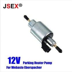 Авто масла топливный насос 12 В в для 2KW до 5KW Webasto Eberspacher нагреватели высокое качество
