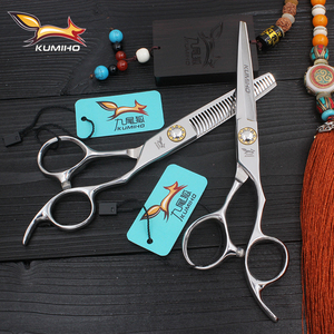 Image 2 - KUMIHO Japanese hair scissors professional hairdressing scissors with big bearing screw hair cutting and thinning scissors hot