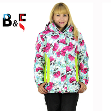 2016 Women Ski Jacket New Outdoor Windproof Skiing Coat Thickening Skiing Jackets Large Size 4xl 5xl 6xl Free Shipping 131