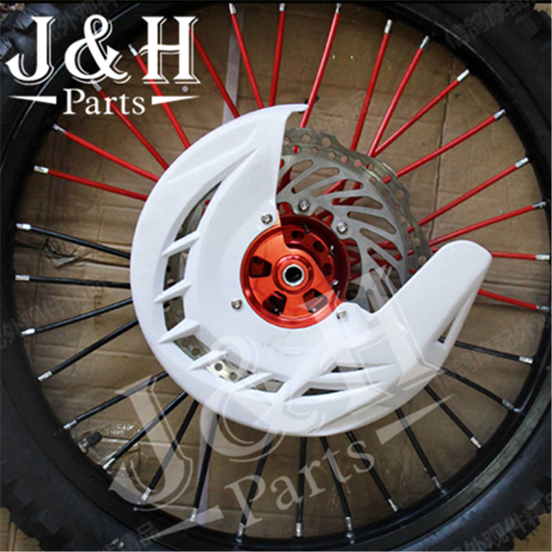 Off - road vehicle modified Front Brake Disc Rotor Guard Protector Cover Brake plate cover Transferring aluminum core цена 2017