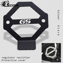 цена на Regulator rectifier Protective Cover modification Protector For BMW F800GS F700GS F650GS F 800GS 7000GS 650GS F 800 700 650 GS