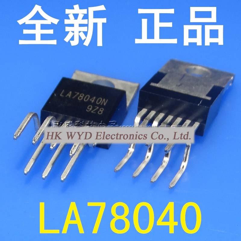 20pcslot la78040 la78040b 100% new original quality assurance free shipping