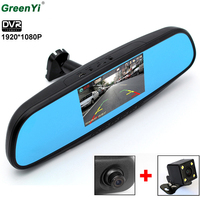 Car DVR Camera HD 1080P 30FPS Car DVR Video Recorder Dual Camera Record Original Bracket Rearview