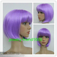 Wholesale heat resistant LY free shipping New wig Heat Resistant Cosplay Short Straight Light Purple Women