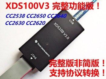 XDS100V3 V2 mise à niveau version complète! CC2538 CC2650 CC2640 CC2630