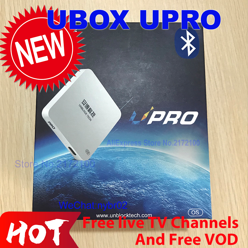 UNBLOCK UBOX PRO I900 16GB OS Gen.5 Android 7.0 Smart TV Box