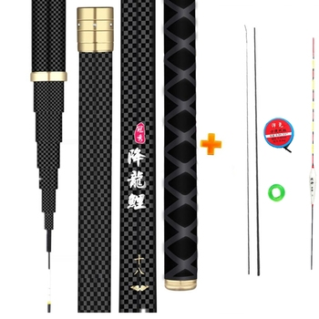 Perfect No1 Carbon Fiber Telescopic Power Hand Fishing Rods cb5feb1b7314637725a2e7: Black