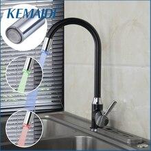 Kemaidi Высокое качество Кухонные смесители Смеситель глава Изменение Glow Насадки для душа Кухня кран свет форсунки поворотный