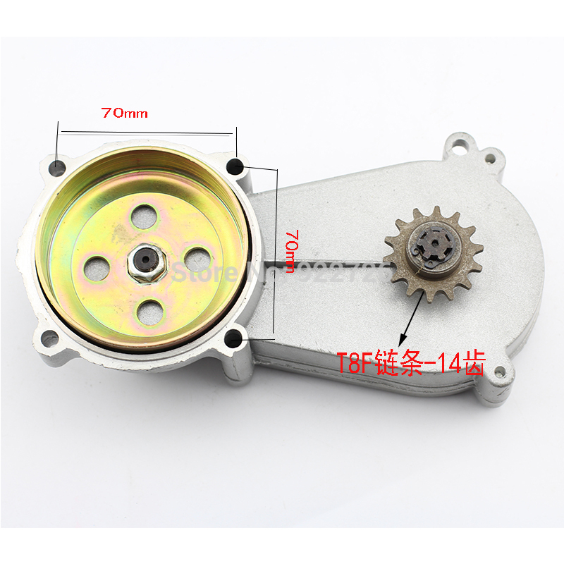 For MINI motocross small car two stroke 49CC motorcycle sport utility vehicle transmission gearbox front sprocket chain plate