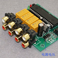 4 channel audio input select completed board good for preamplifier amplifier DAC