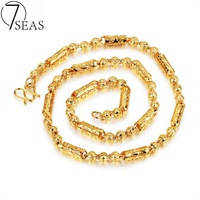 7SEAS Brand Gold Color Necklace For Man Chocker Accessories Prayer Beads Necklace Fashion Copper Thick Style