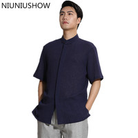 2017 New Navy Blue Summer Male Short Sleeve Kung Fu Shirt Chinese Style Cotton Linen Wu