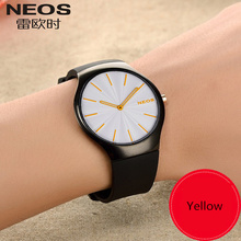 NEOS Ultra – thin Sports Waterproof Men 's Watches Fashion Trend Juvenile Leisure