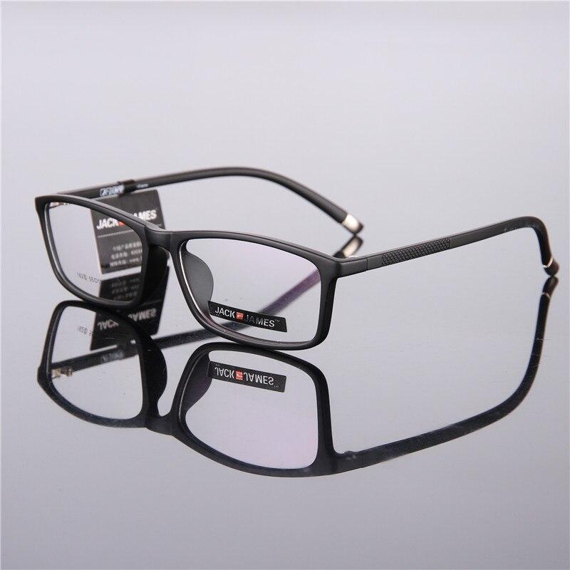 Men\'s fashion korean glasses frames big frame TR90 eyeglass frame ...