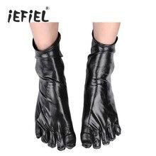 1 Pair Men Unisex Wetlook Patent Leather Short Toe Socks Costumes Accessories Shiny Metallic Latex Rubber