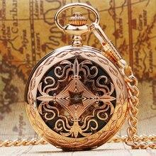 Mode Rose Or Squelettique Creuse Montre De Poche Mécanique Main Vent Fob Montre Antique Cadeau Avec La Chaîne Relogio De Bolso