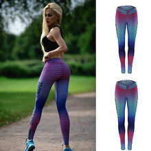 2017 Women Leggings Workout Fitness Stretch Trousers