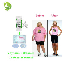 Herbal Weight Loss Patch Diet Pills For Fat Burning Medical Slimming Products Anti Cellulite Slim Cream No Side Effect