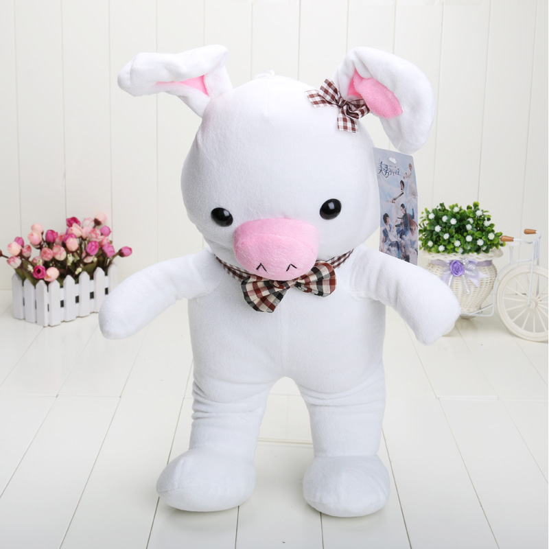 Toy DRAMA Rabbit-Doll Gift Birthday Christmas-Girl Hot Pig SBS 21inches 1piece