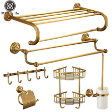 Antique Brass Bathroom Accessories Wall Mounted Bath Hardware Sets Bath  Towel Shelf Towel Bar Paper Holder