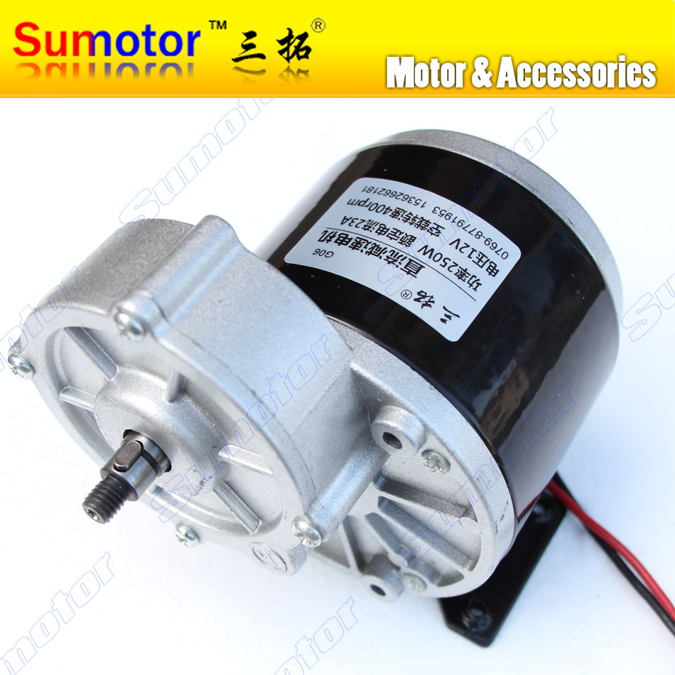 DC 12V 250W 400RPM High Torque metal gear box reducer DC Motor for Industry machine Bicycle Electric vehicle speed variable 12v dc metal gear reducer motor high torque dc gear box motor new arrival