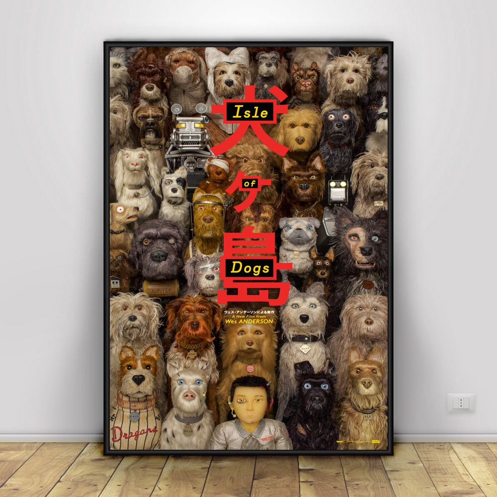 Isle of Dogs Art Silk Poster Home Decor 12x18 24x36inch