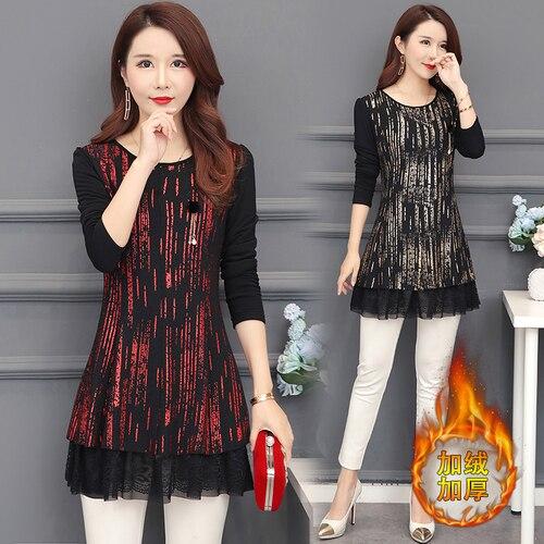 Taille shirt Dentelle Deux T O Faux Street Femmes Rouge Patchwork High cou Mode Tops Plus Lâche argent Pièces OpHS6q