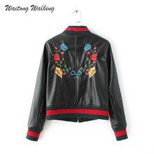 Autumn Winter Women Coat High Quality PU Leather Zipper Baseball Jacket Back Embroidered Bomber Outerwear Long Sleeve Jacket x16