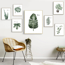 Green Plant Turtle Leaf Cuadros Nordic Poster Wall Pictures For Living Room Wall Art Canvas Painting Posters And Prints UnFramed