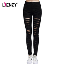 2016 New Summer Autumn Women's High Waist Ripped Jeans Individuality Summer Style Hole Black Hollow Out Tight Pencil Pants