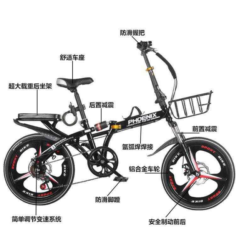 Высокое качество 16/20 дюймов 6 Скорость студент складного велосипеда bicicleta для мужчин и женщин велосипедов двойной дисковый тормоз Горный Дорожный велосипед для детей