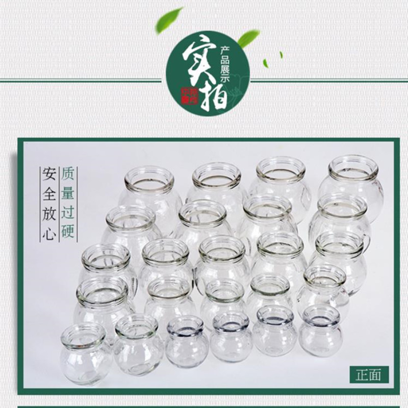 Cupping glass suction cup quality 30pcs acupuncture massage cup set vacuum waterproof dial Free postage