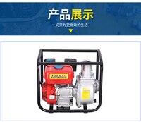 3 дюймов водяной насос, fst 80wp, бензиновый двигатель 5.5hp, алюминиевый насос, железа, прочный насос,