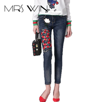 Mrs Win Fashion Red Snake Embroidery Jeans Women Skinny Cotton Denim Long Pants 2017 Spring Autumn