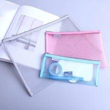 Net Gauze Pencil Bag Simple Small Zipper Bag Student Examination Transparent Portable Stationery Bag File Bag