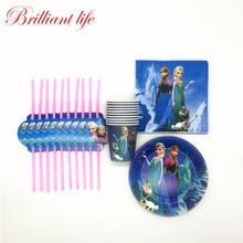 80pcs/lot Princess Elsa Anna Theme Design Girl Birthday Party Cartoon Cups Plates Tissue Baby Shower Wedding Dish Napkin Supply