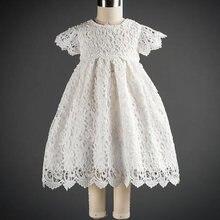 54764943c DMfgd encaje blanco de manga corta vestido del bebé bautizo Bautismo con  sombrero