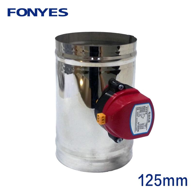 125mm stainless steel air damper valve HVAC electric air duct motorized damper for 5 inch ventilation pipe valve 220V 24V 12V