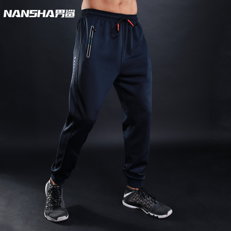 NANSHA Brand Autumn Winter New Gyms Pants Joggers Casual Pants Men Brand Trousers Sporting Professional Bodybuilding Sweatpants