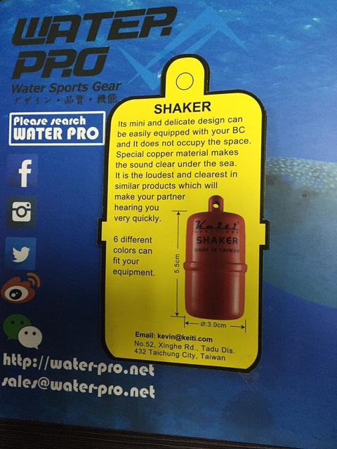 Water Pro Shaker Rattles Stick Equipped with BC Copper Material