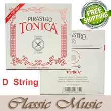 Pirastro tonica violin D string,Ball end,nylon string, Just D sting,(412821),made in Germany,Free shipping ,Retail and wholesale