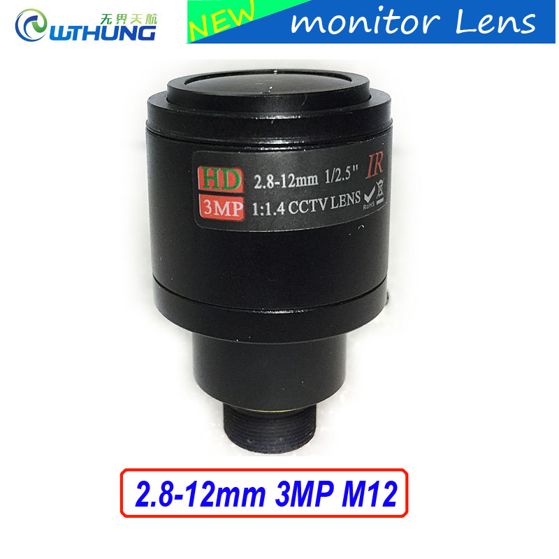 Metal case 1/2.5 inch Varifocal Lens 2.8mm-12mm 3Megapixel M12 Mount For 720P/1080P/3MP IP Camera or AHD/CVI/TVI CCTV Camera