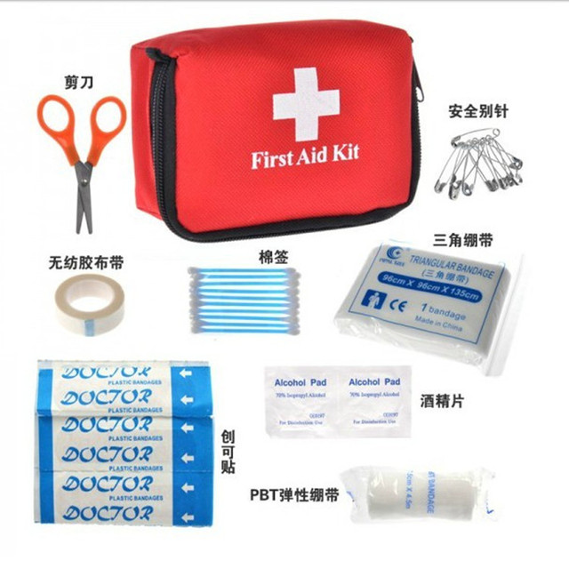 Outdoor car first aid kit home emergency portable disposable medical outdoor car first aid kit home emergency portable disposable medical supplies publicscrutiny Choice Image