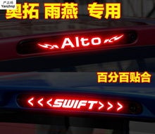 1pcs Carbon Fiber Stickers And Decals High Mounted Stop Brake font b Lamp b font Light