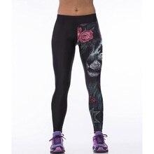 Women Hot Sporting Fitness Leggings Fashion Animal Flower Printed Leggins Mujer Fashion Stretchy Slim Pencil Pants Jeggings 75Z