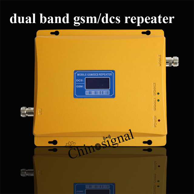 high quality dual band 1800 900 repeater amplifier lcd display cellphone gsm dcs 1800 signal booster with power adaptor on sale