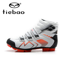 Tiebao Outdoor Professional Athletic Racing MTB Cycling Shoes Winter Windproof Self-Locking Bike Shoes Bicycle Ankle Boots
