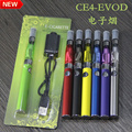 Electronic Cigarette Kits EVOD CE4 Blister kits Packing  vaporizer pen with CE4 atomizer EVOD battery and charger